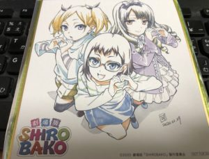 劇場版SHIROBAKO 特典:描き下ろしミニ色紙